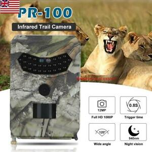 12MP Trail Camera IP56 Waterproof Outdoor Hunting Cam 12MP Photo  Night Vision