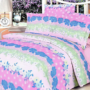 Blancho Bedding - [Pink Kaleidoscope] 100% Cotton 5PC Comforter Set (Full Size)