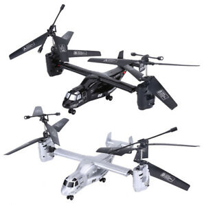 RC Aircraft 2.4GHZ 4.5CH Remote Control Helicopter Aircraft Airplane Model Toy❤m $49.99