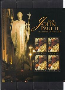 TUVALU MNH SHEETLETS POPE JOHN PAUL 2  2005