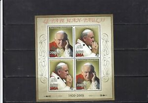 MADAGASCAR MNH SHEETLETS POPE JOHN PAUL 2  2013