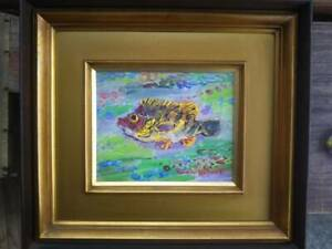 Real Work Oil Painting Fish Rockfish F3 Nene Noma Warranty