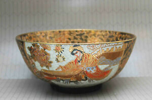ANTIQUE SIGNED JAPANESE SATSUMA BOWL GEISHA GILDED HEAVY POTTERY RED INK STAMP