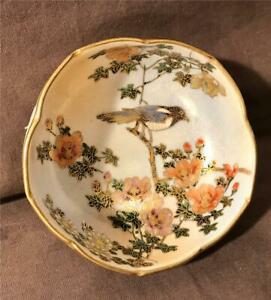 Antique Japanese Satsuma 3 1 2 Bowl W Hand Painted Bird In Flowering Tree