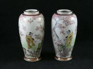 Pair of Japanese Satsuma Pottery Vases
