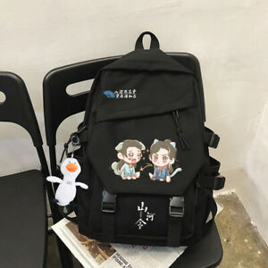 Word of Honor Shan He Ling Cosplay Backpack Fashion High Capacity Student Bag#5 $38.99