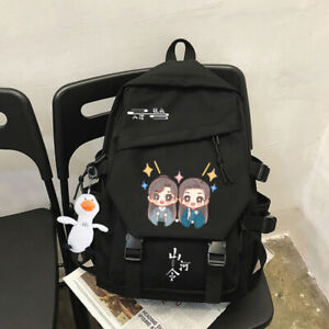 Word of Honor Shan He Ling Cosplay Backpack Fashion High Capacity Student Bag#3 $38.99