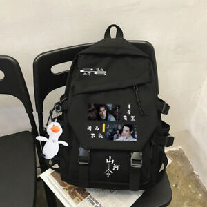 Word of Honor Shan He Ling Cosplay Backpack Fashion High Capacity Student Bag#2 $38.99