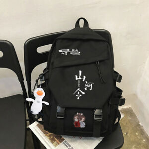 Word of Honor Shan He Ling Cosplay Backpack Fashion High Capacity Student Bag#1 $38.99