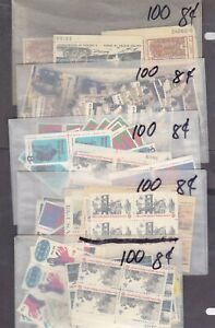 US MNH Discount Postage 500 x 08¢ = $40.00 Face Selling For $28.00