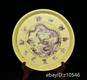 8.6 China Antique Ming porcelain Yellow glaze Red Dragon Plate $345.32