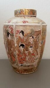 Antique Vtg Japanese Hand Painted Satsuma Pottery Ginger Jar Container Vase