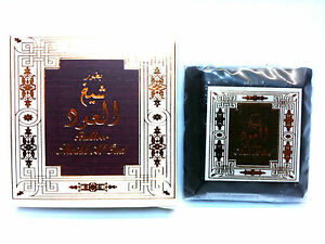 Bakhoor *SHEIKH AL OUD* Best High Quality Bukhoor Fragrance Oudh Incense New