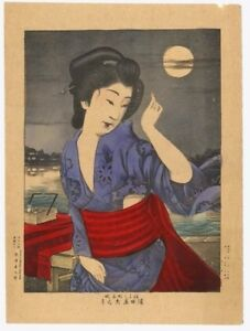 Meiji Antique Japanese Hand Colored Grained Stone-Lithograph Print - GEISHA