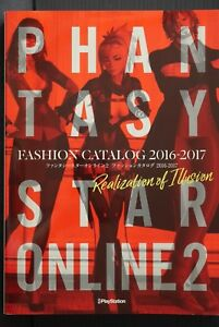 JAPAN Phantasy Star Online 2 Fashion Catalog 2016-2017 Realization of Illusion