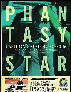 Phantasy Star Online 2 Fashion Catalog 2015-2016 Artworks Book