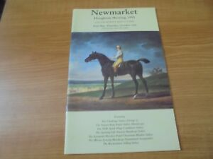 NEWMARKET RACE CARD OCTOBER 12TH 1995 - THE GROUP 2 CHALLENGE STAKES