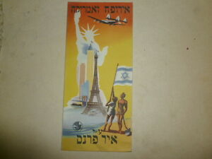 AIR FRANCE AIRLINES ROUTE MAP ADVERTISING BOOKLET 1950 ISRAEL