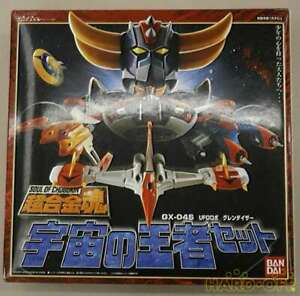 Bandai Ufo Robo Glendizer Super Alloy Soul King Of The Universe Set