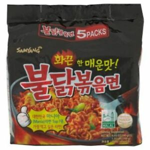 Samyang Original Spicy Hot Chicken Ramen 140g / 700g HALAL Instant Noodle