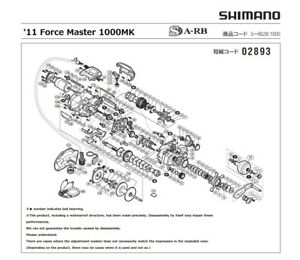 SHIMANO '11 Force Master 1000MK Parts Order-B