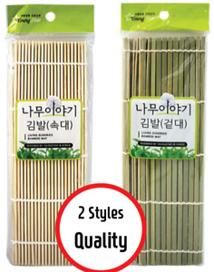2 Styles Natural Bamboo Sushi Roller Mat California Roll 9.5 inch Square Quality