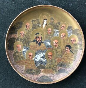 Antique Japanese Satsuma Plate Immortal Figures  Dragon Signed Marked Cartouche