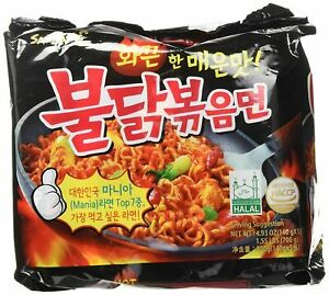 Samyang Buldak Chicken Stir Fried Ramen Korean Ramen (Original, 5 Pack)