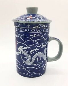 Chinese Porcelain Tea Cup/Mug with  Infuser and Lid