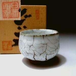 MJ35 Japanese Pottery Sake Cup Satsuma Ware with Signed wooden box