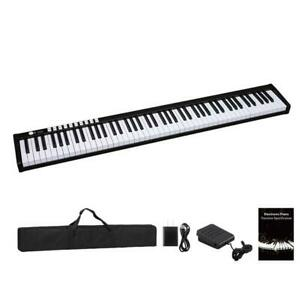 88 Key Digital Home Music Piano Keyboard Portable Electronic Musical Instrument $147.99