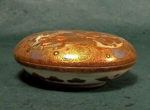 Very Fine Early Meiji Satsuma Covered Bowl