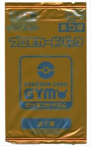 Pokemon Card Gym Sword and Shield Vol.5 Promo Pack Japanese Limited NEW