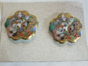 2 antique Satsuma buttons mounted on card in original bag