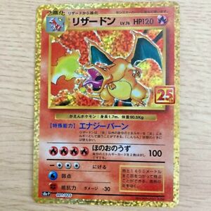 Pokemon Card Japanese Charizard 001 025 S8a P 25th ANNIVERSARY COLLECTION $170.00