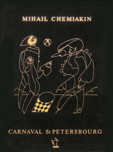 Mihail Chemiakin quot;CARNIVAL IN ST. PETERSBURGquot; Rare Suite of 5 Lithographs in Box $3500.00