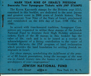 ISRAEL 1950 58 JNF KKL USA NEW YEAR BOOKLET MNH ENGLISH & YIDDISH SEE 3 SCANS