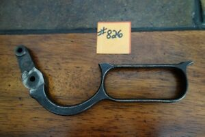 Winchester 1873 Vintage Finger Lever Handle VERY NICE!