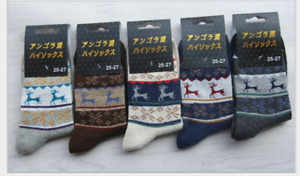 100Pairs mens Pure Cotton Stripes Leisure Comfortable Socks