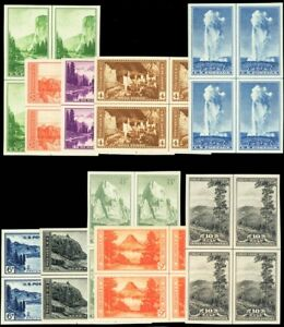 756 765, Mint NH Superb Set of Centerline Blocks of Four Stuart Katz