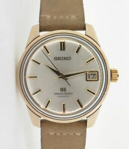 .Vintage Seiko GS High Beat 35 jewel Gold Cap Mens Watch Ref 5722-9011