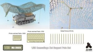 Tetra Model MA35026 135 Camouflage Net Support Pole Set