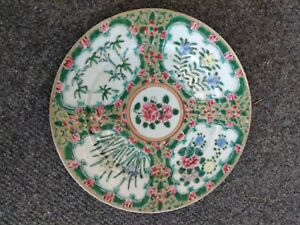 Antique Chinese Export Hand Painted Porcelain 7.25
