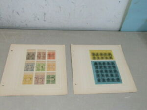 Nystamps Germany State Hanover Hamburg old reference stamp collection rare block