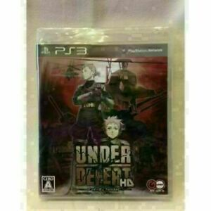 Under Defeat HD  - Sony Playstation 3 PS3 - JAPANESE