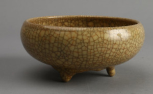 A yellow Ge type incense burner 17th