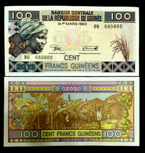Guinea 100 Francs 2015 Banknote World Paper Money UNC Currency Bill Note $2.25