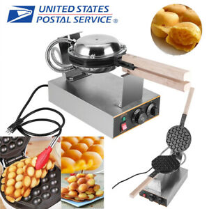 New Stainless Electric Bubble Egg Cake Maker Oven Non Stick Waffle Baker Machine