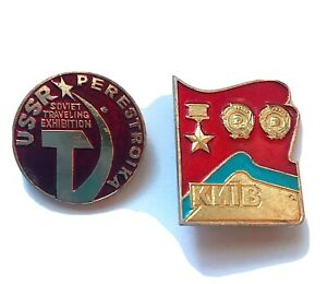 Soviet And Eastern European Antique Military Badges Set Of 2 $12.99