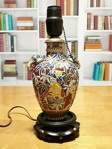 Vintage Satsuma Japanese Style Lamp Base Electric No Shade item 12
